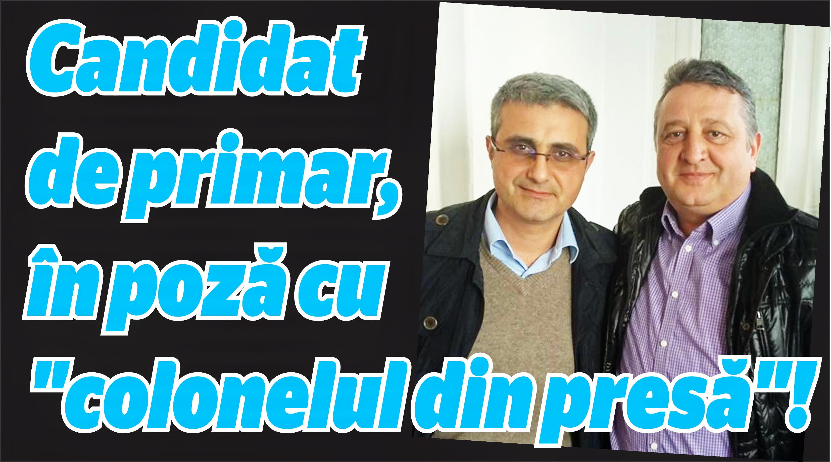 cop dulama turcescu