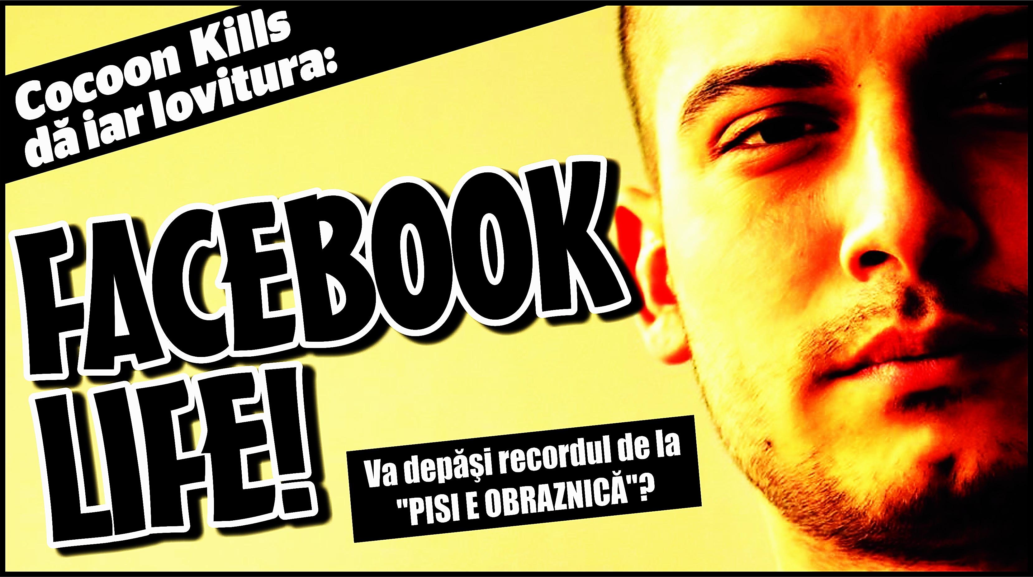 cop cocoon kills facebook life pisi selfie2
