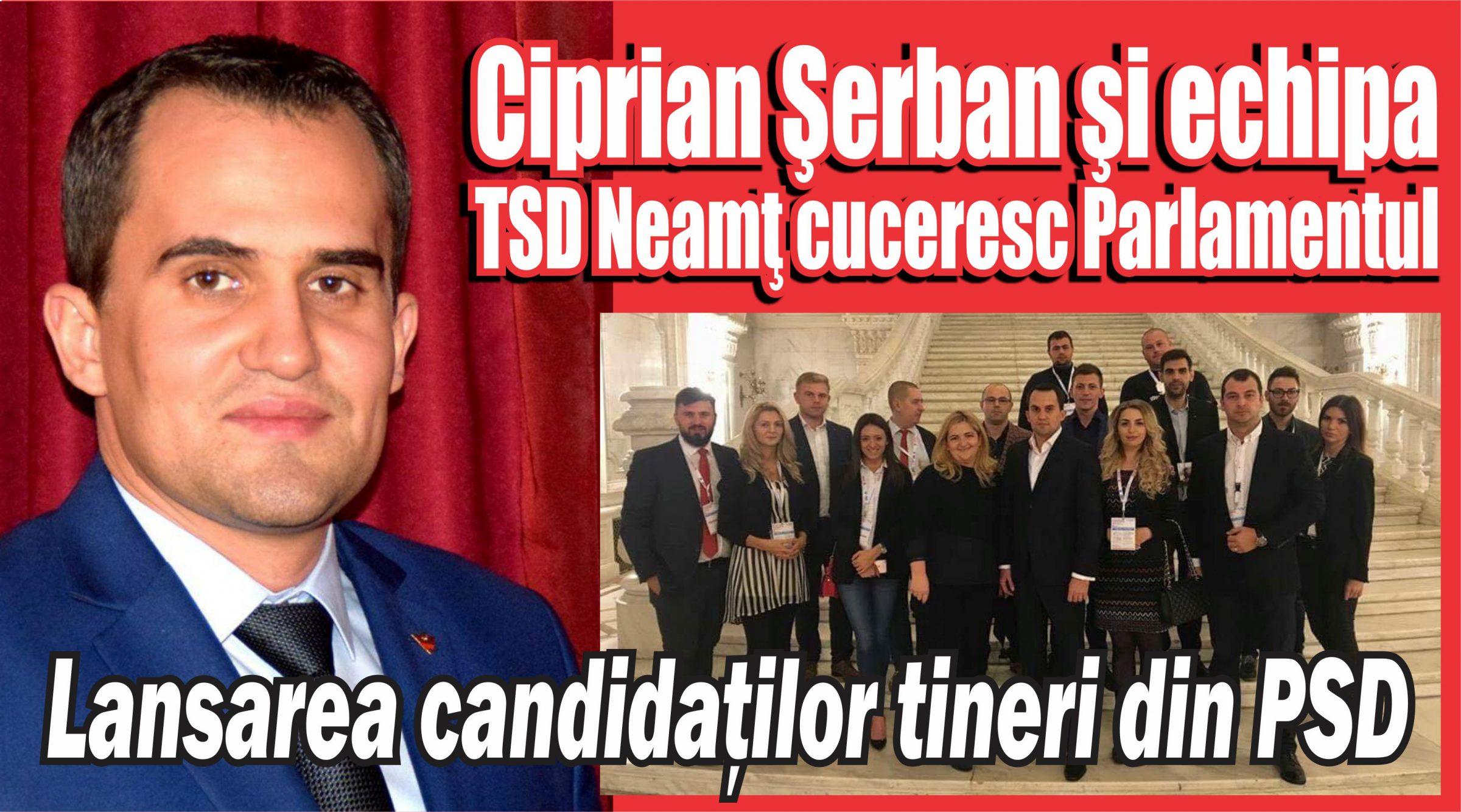 cop-serban-tsd
