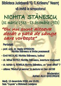 afis-12_13_2016-nichita-stanescu-5